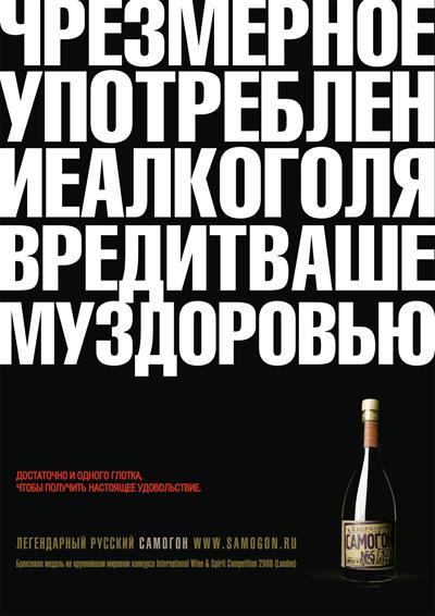 Чрезмерное употребление алкоголя и импотенция