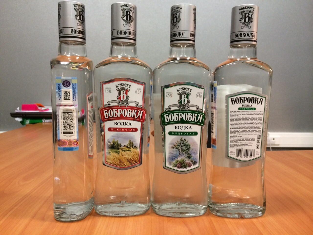 Водка Вино Купить Оптом Пшеничная