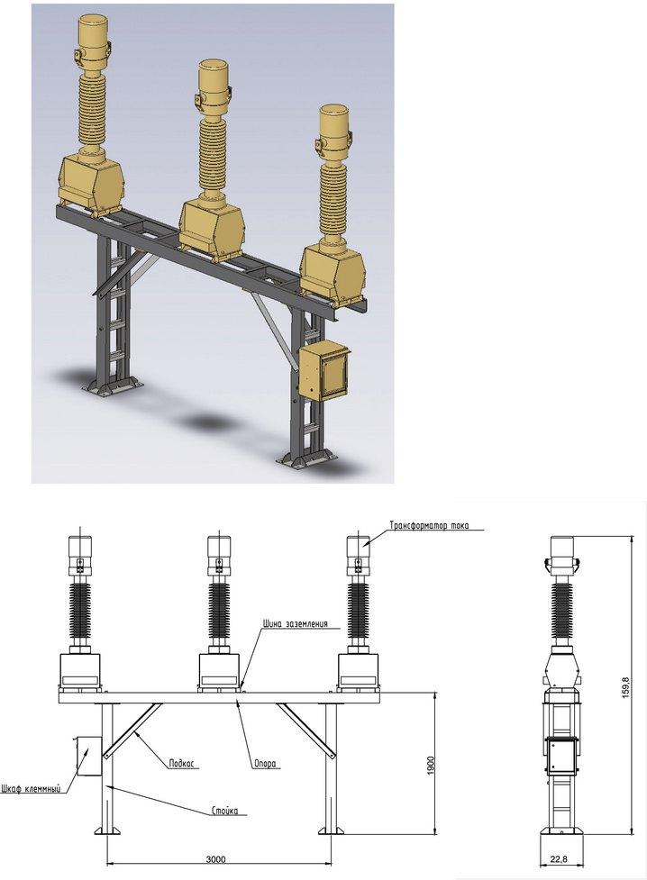 Открытое распределительное устройство 110кВ ( ОРУ) ОРУ 110 кВ